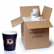 Coffee Bean Becher 24cl Pappbecher 0,2l 1000 Stk.