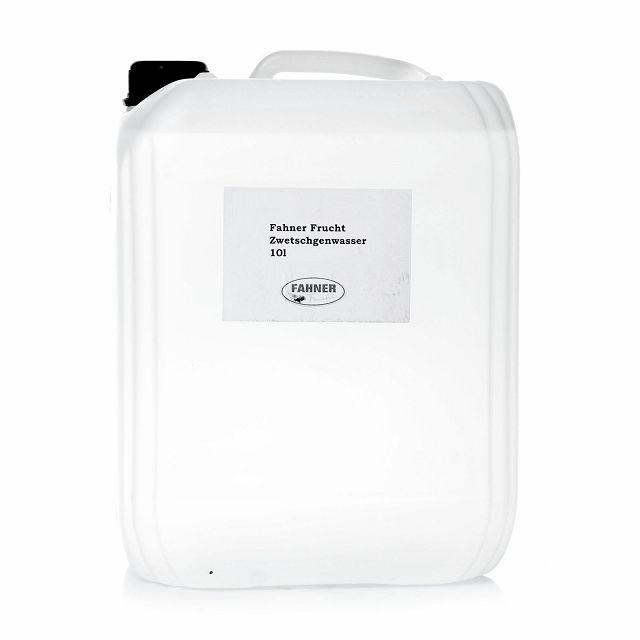 glasballon 10 liter mit auslaufhahn und kunststoffkorb beige. Black Bedroom Furniture Sets. Home Design Ideas