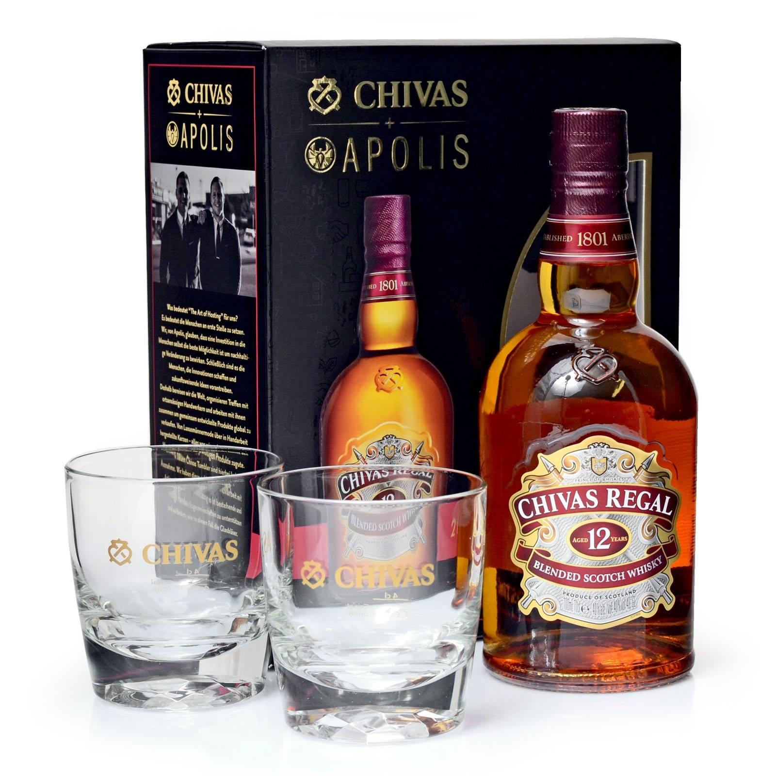 Chivas Regal 12 Whisky Apolis GP 40% Vol.