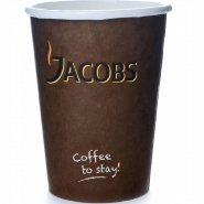 50 Jacobs Coffee to go Becher 0,4 l Kaffee Pappbecher