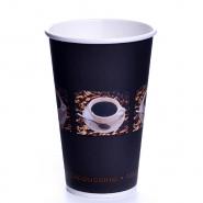 Coffee Beans Pappbecher 33cl Einwegbecher 0,3l Becher 50 Stk.
