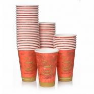 Coffee to go Becher 33cl Enjoy Relax Kaffeebecher 1.000 Stk, 0,3l
