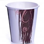 50 Coffee to go Becher 48cl Pappbecher Enjoy 0,4l