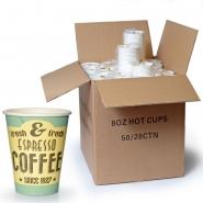 Coffee to go Papp - Becher 0,2l Espresso fresh 1000 Stk, 200ml / 8oz